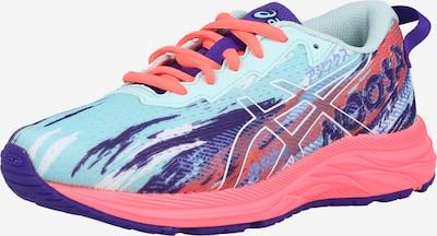Pantofi sport 'NOOSA' ASICS pe verde jad / mov neon / roz deschis, Vizualizare produs