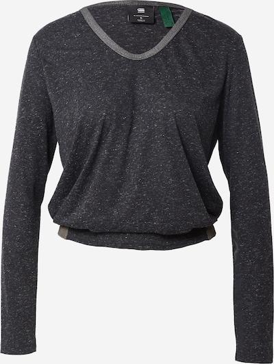 G-Star RAW Тениска 'Neppy' в черен меланж, Преглед на продукта