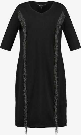 Ulla Popken Sweatkleid in schwarz, Produktansicht