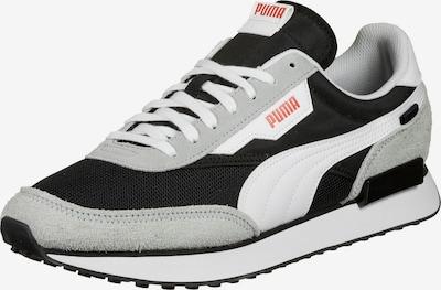 PUMA Sneaker 'Future Rider' in hellgrau / schwarz / weiß, Produktansicht