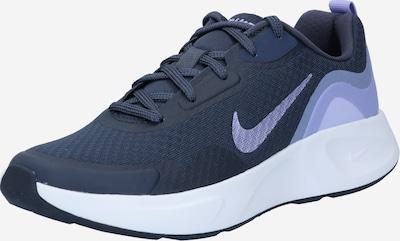 Nike Sportswear Сникърси в тъмносиньо / лилав, Преглед на продукта