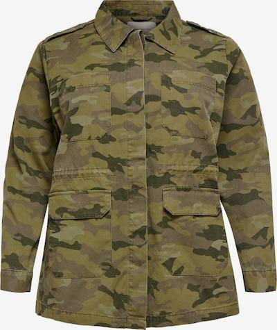 ONLY Carmakoma Jacke in khaki / oliv / schilf, Produktansicht