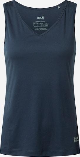 JACK WOLFSKIN Funkcionalna majica | golobje modra / svetlo siva barva, Prikaz izdelka