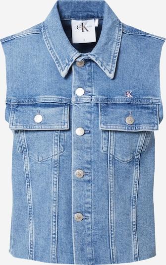 kék farmer Calvin Klein Jeans Mellény 'PRIDE', Termék nézet