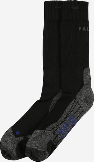 FALKE Chaussettes de sport en bleu roi / gris chiné / noir, Vue avec produit