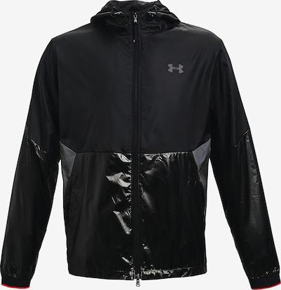 UNDER ARMOUR Sportjas 'Recover Legacy' in de kleur Zwart, Productweergave