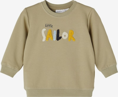 Megztinis be užsegimo iš NAME IT, spalva – mėlyna dūmų spalva / geltona / rusvai pilka / juoda / balta, Prekių apžvalga