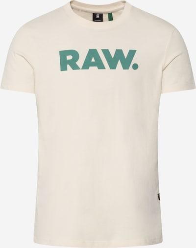 G-Star RAW T-Shirt in smaragd / eierschale, Produktansicht