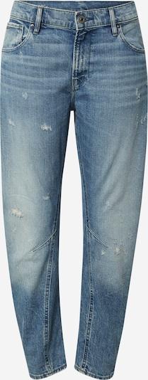 G-Star RAW Jeans 'Boyfriend' in blue denim, Produktansicht