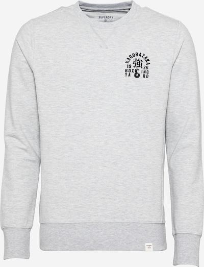 Superdry Sportsweatshirt 'Boxing Yard' in de kleur Marine / Lichtgrijs, Productweergave