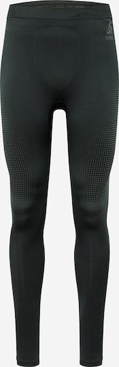 Sportinės trumpikės iš ODLO , spalva - juoda, Prekių apžvalga