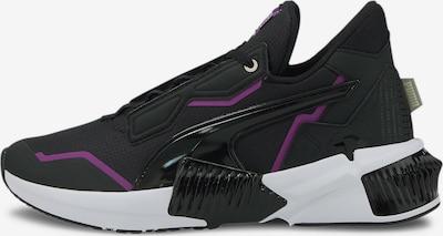PUMA Chaussure de sport en violet foncé, Vue avec produit