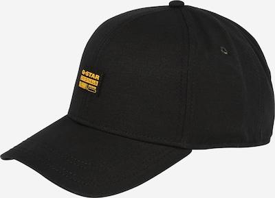 G-Star RAW Lippalakki värissä musta, Tuotenäkymä