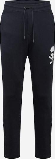 THE KOOPLES SPORT Spodnie w kolorze czarny / białym, Podgląd produktu