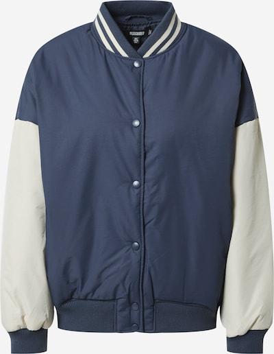 Missguided Jacke 'CHICAGO' in blau / rot / weiß, Produktansicht