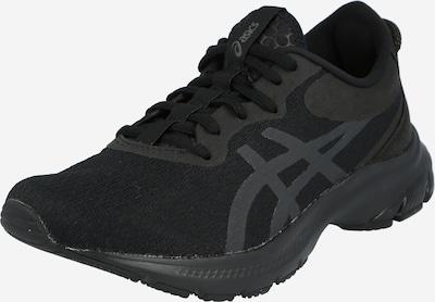ASICS Chaussure de course 'GEL-KUMO LYTE 2' en noir, Vue avec produit