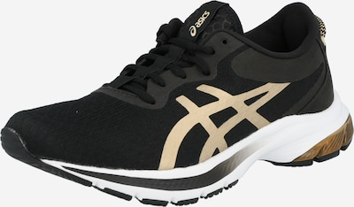ASICS Chaussure de course 'GEL-KUMO LYTE 2' en beige / noir, Vue avec produit