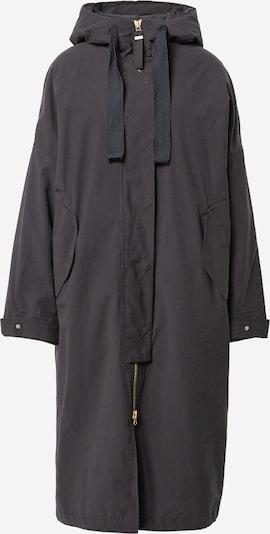 Palton de primăvară-toamnă 'SAKURA' g-lab pe albastru cobalt, Vizualizare produs