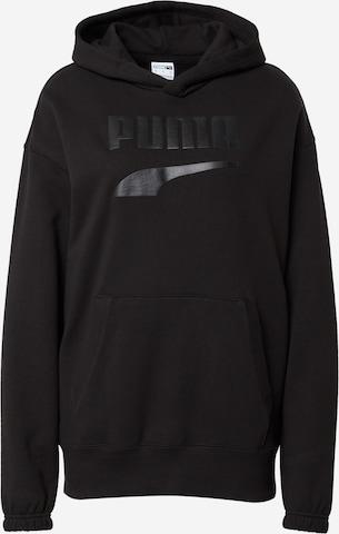 PUMA Спортен блузон с качулка 'PUMAxABOUT YOU' в черно