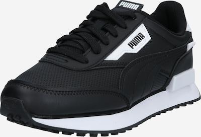 PUMA Niske tenisice 'Future Rider' u crna / bijela, Pregled proizvoda