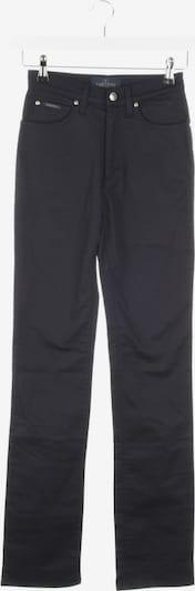 VALENTINO Jeans in 27 in dunkelblau, Produktansicht