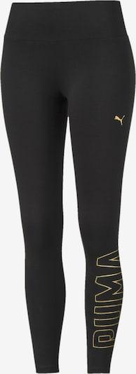 PUMA Sportbroek in de kleur Goud / Zwart, Productweergave