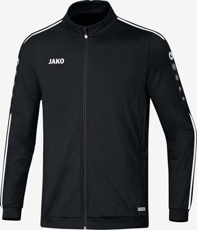 JAKO Jacke in schwarz / weiß, Produktansicht