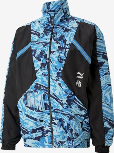 PUMA Veste de sport 'Om Tfs' en bleu marine / bleu ciel / noir / argent, Vue avec produit