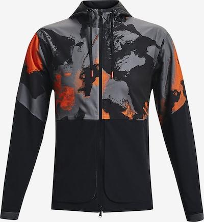 UNDER ARMOUR Urheilutakki 'Project Rock' värissä kivenharmaa / oranssi / musta, Tuotenäkymä