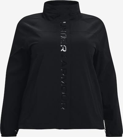 UNDER ARMOUR Sportjacke 'RUSH' in schwarz, Produktansicht