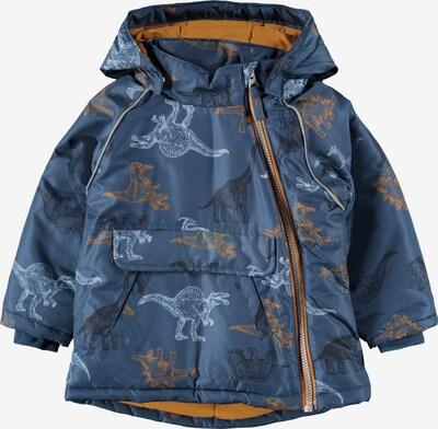 NAME IT Prijelazna jakna 'MICCO' u golublje plava / svijetloplava / narančasta, Pregled proizvoda