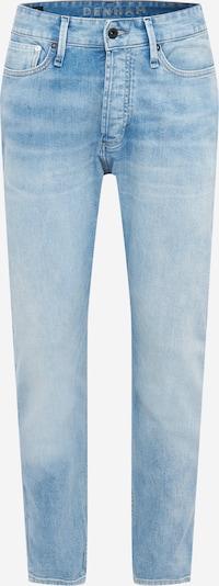 DENHAM Jeansy w kolorze jasnoniebieskim, Podgląd produktu