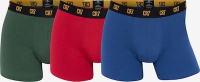 CR7 - Cristiano Ronaldo Trunks ' BASIC ' in blau / grün / rot, Produktansicht