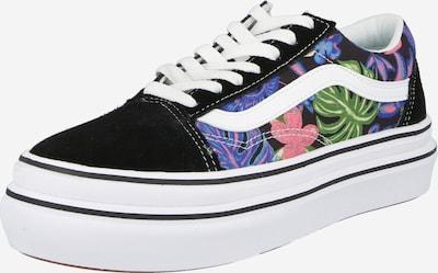 VANS Baskets basses 'ComfyCush Era' en vert / violet foncé / rose / noir / blanc, Vue avec produit