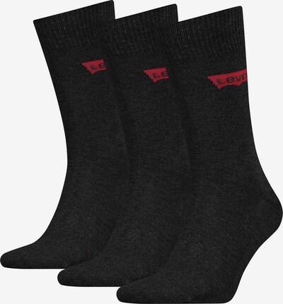 LEVI'S Socken in schwarz, Produktansicht