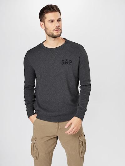 Marškinėliai 'ARCH' iš GAP , spalva - juoda: Vaizdas iš priekio