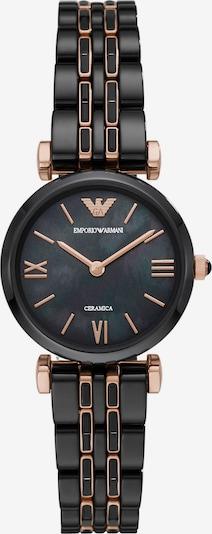 Emporio Armani Analogové hodinky - růžově zlatá / černá / bílá, Produkt