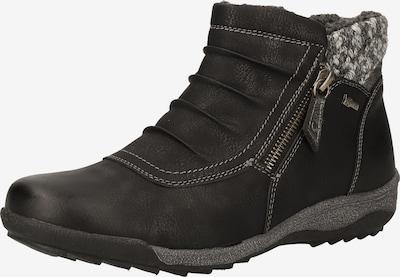 Relife Stiefelette in schwarz, Produktansicht