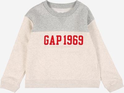 GAP Sweat-shirt en beige / gris chiné / rouge clair, Vue avec produit