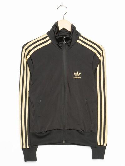 ADIDAS Sportjacke in XS in schwarz, Produktansicht