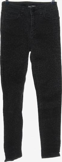 JUST FEMALE High Waist Jeans in 25-26 in hellgrau / schwarz, Produktansicht