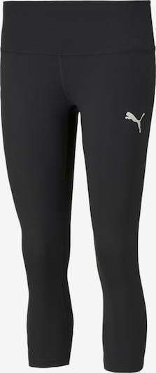 PUMA Sportbroek 'Active' in de kleur Lichtgrijs / Zwart, Productweergave