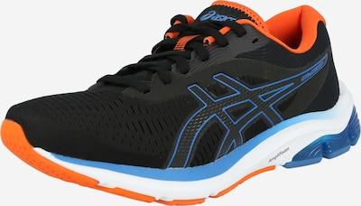 ASICS Zapatillas de running 'Gel-Pulse 12' en azul / negro, Vista del producto