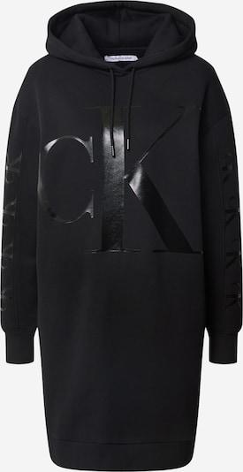 Rochie Calvin Klein Jeans pe negru, Vizualizare produs