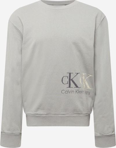Calvin Klein Jeans Mikina - béžová / sivá / tmavosivá, Produkt