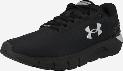 Sneaker de alergat 'Charged Rogue 2.5' UNDER ARMOUR pe gri deschis / negru, Vizualizare produs