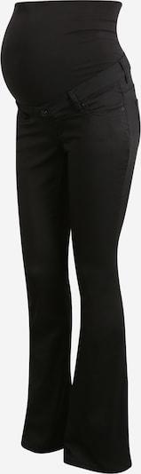 Noppies Jeans in schwarz, Produktansicht