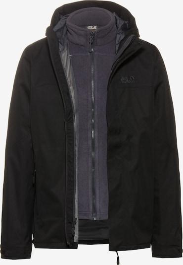 JACK WOLFSKIN Doppeljacke 'Terrace 3in1' in schwarz, Produktansicht
