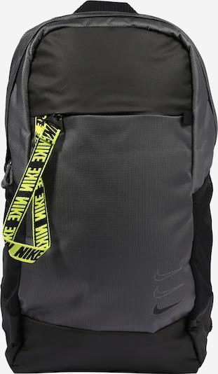 Nike Sportswear Backpack in yellow / graphite / dark grey, Item view