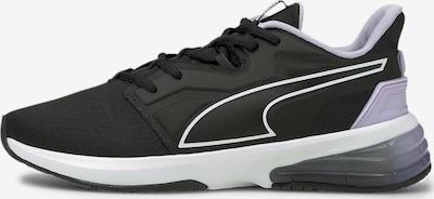 PUMA Sportschoen 'LVL-UP XT' in de kleur Mauve / Zwart, Productweergave